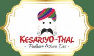 Kesariyo Thal